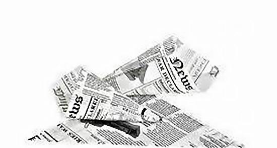 Burgonyás háromszög doboz - Újság arculatú -325 ml 220 x 220 mm papír 125 db/cs ( 29,90 Ft/db) (SZUD2222)
